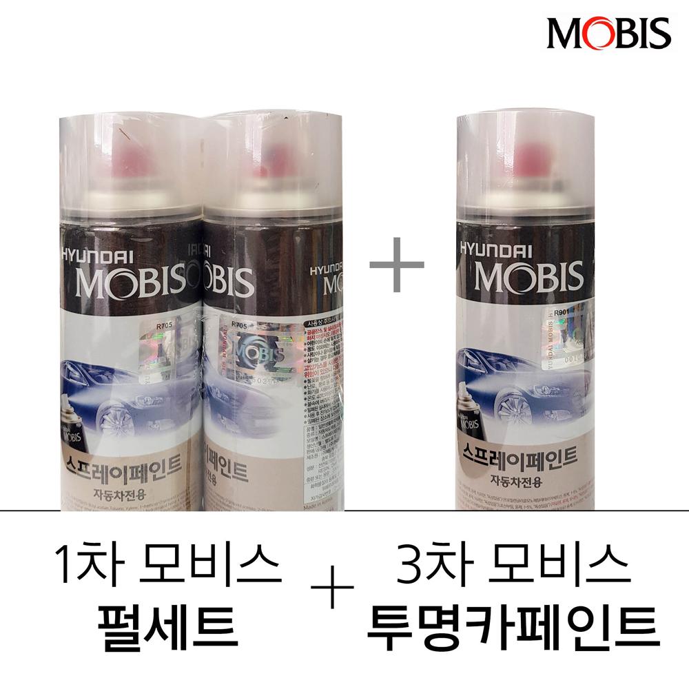 [제일케미칼] 오피러스 화이트펄 U4 모비스기아카페인트+투명카페인트